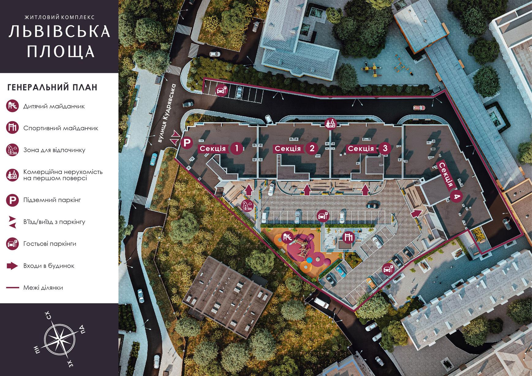 ЖК «Львовская Площадь» — генплан жилого комплекса